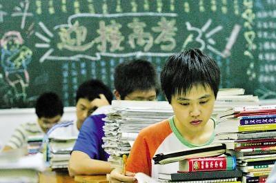 """高考生源持续减少,部分高校恐""""破产"""""""