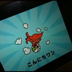液晶テレビ 画像79