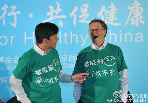 Bill Gates, Robin Li