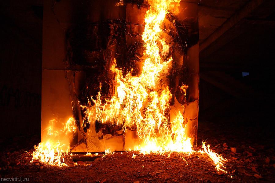 eternal_fire_02