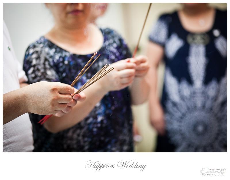 [婚禮攝影]承澤&佩蓉 婚禮紀錄_043