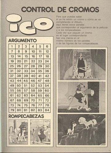 ICO (19)