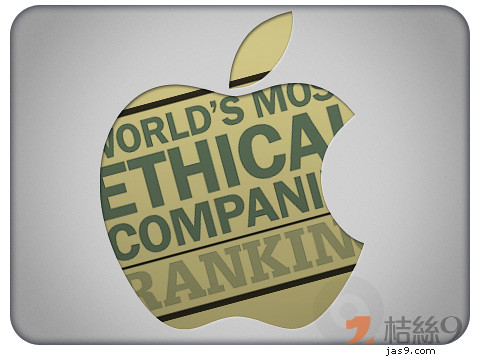 World's-Most-Ethical-Compan