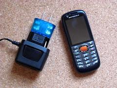 IMG_Motorola VE538 3