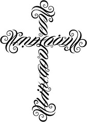 """Mathieu"" & ""Gods Gift"", ""Makayla"" & ""Like God"" Ambigram Cross"