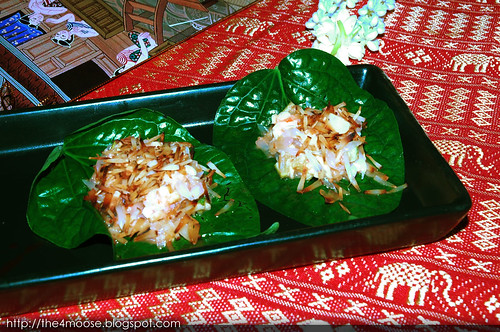 Loy Nava - Miang of Pomelo & Shrimp with Roasted Shredded Coconut in Betel Leaf