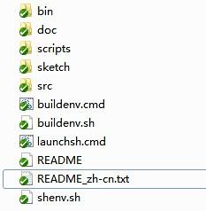 Arduino download current sketch