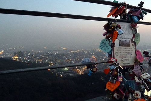 Landscape from N Seoul Tower
