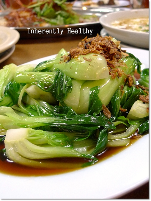 Siew Bak Choy