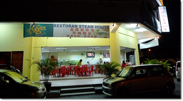 Steamhouse Restaurant @ Bercham