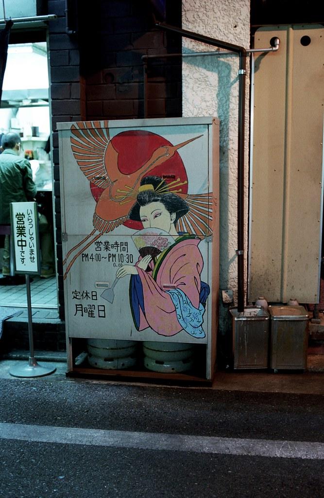 Crane & Geisha