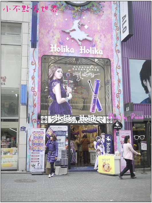 明洞HolikaHolika (8).jpg