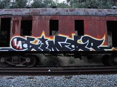 CINCO (Same $hit Different Day) Tags: train one graffiti bay sweet spot east cinco passenger