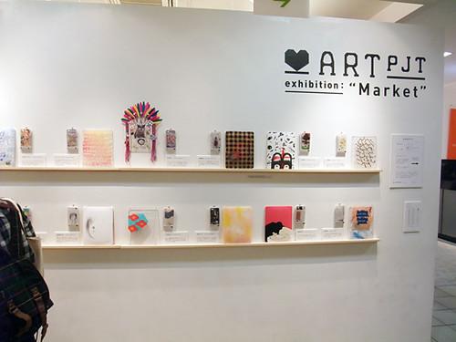 art pjt market