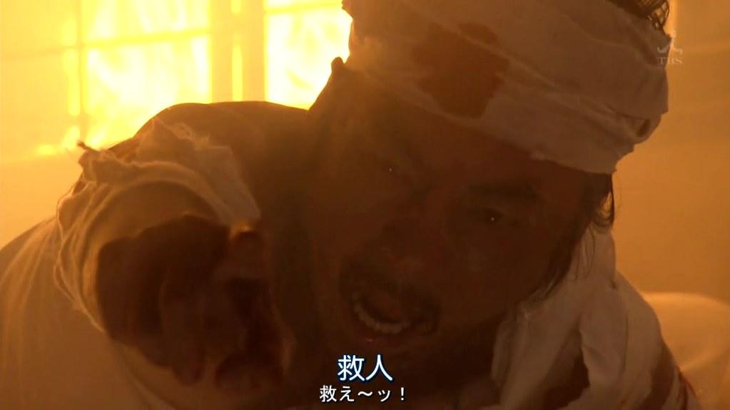 人人-仁醫完結篇-01.mkv_20110424_003137.jpg