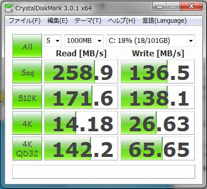 ThinkPad X200s SSD_034