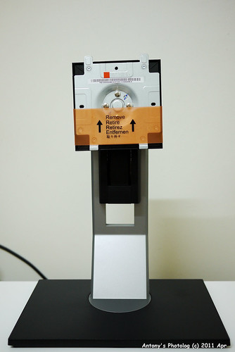 DELL U2311H LCD-1