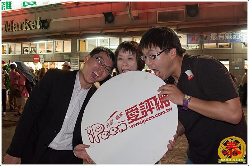 2011.04.29 愛之味分解茶活動-15