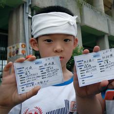 4月份台北市社子國小進行「複合式防災演練」,扮演傷患的小朋出示「 家庭防災卡」,此卡與和歌山縣的「避難卡」觀念類似。圖片節錄自:立 報報導/郭晉瑋。