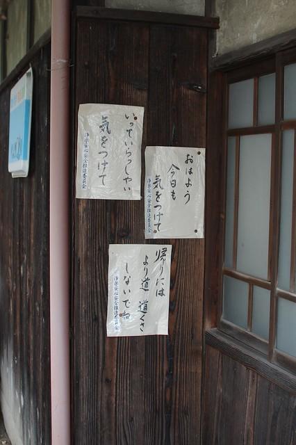 kyouto_069