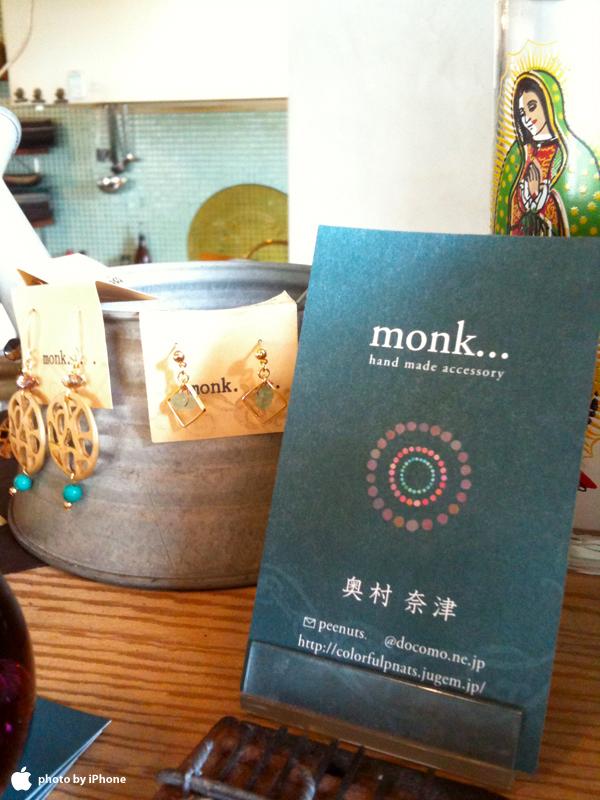 monk...名刺|GOOD FOOD