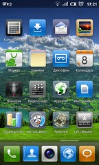 snap20110625_172136