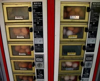 bizarre_vending_machines_04