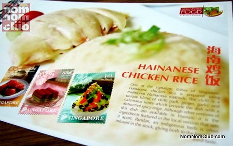 Hainanese Chicken Rice @ Singapore Food Month