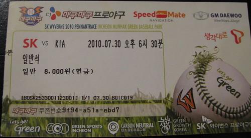 SK Wyverns Ticket Stub