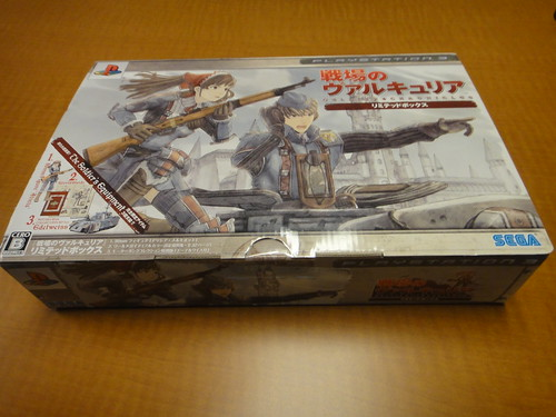 Valkyria Chronicles - Japanese Limited Edition Set