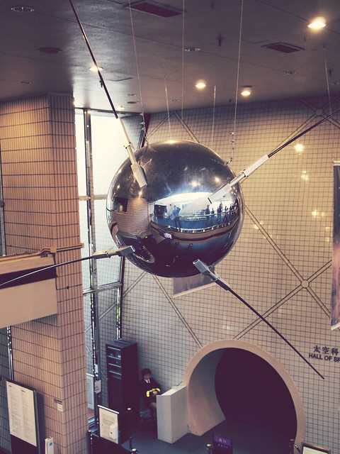 Hong Kong Museum of Space