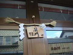 hikone32711 (60)