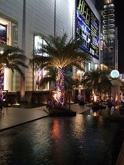 SiamParagon_01