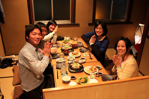 Kyoto Friends