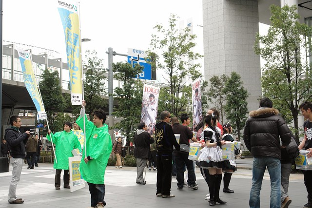 "Fund-raising with ""Young ZERO1"" pro wrestlers and maids,cosplayers :  at AkihabaraUDX"