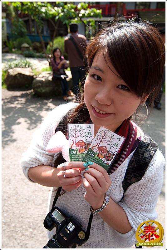2011-04-02-03妖怪村鬼扯麵包 (4)