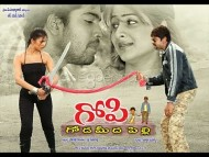 Gopi Telugu Movie