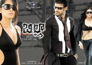 Billa  Telugu Movie