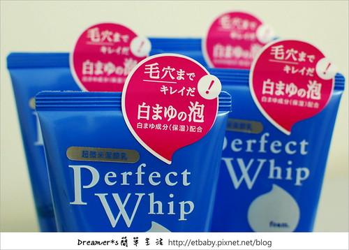 資生堂超微米洗顏乳