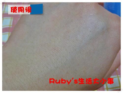 DR.WU玻尿酸保濕化妝水 (3)