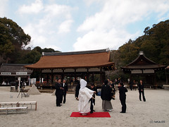 Traditional Japanese Style Wedding