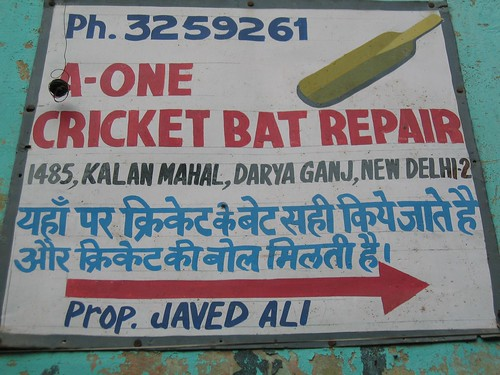 cricket bat logo. Indian+flag+cricket+at