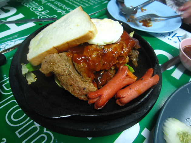 Sizzling Pork Steak