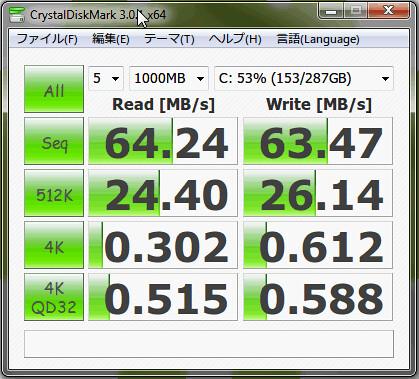 ThinkPad X200s SSD_033