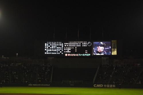 20110424