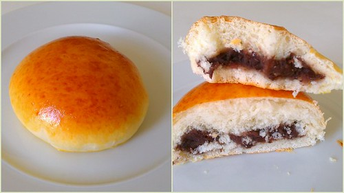 Buns Filled with Sweet Azuki Paste