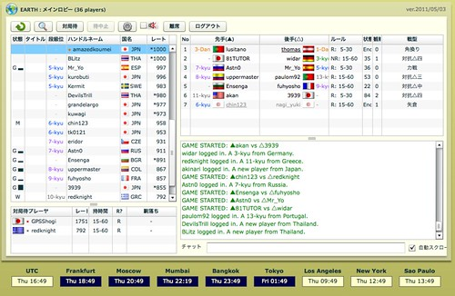 スクリーンショット(2011-05-27 1.49.07)
