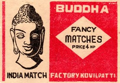 matchindia023