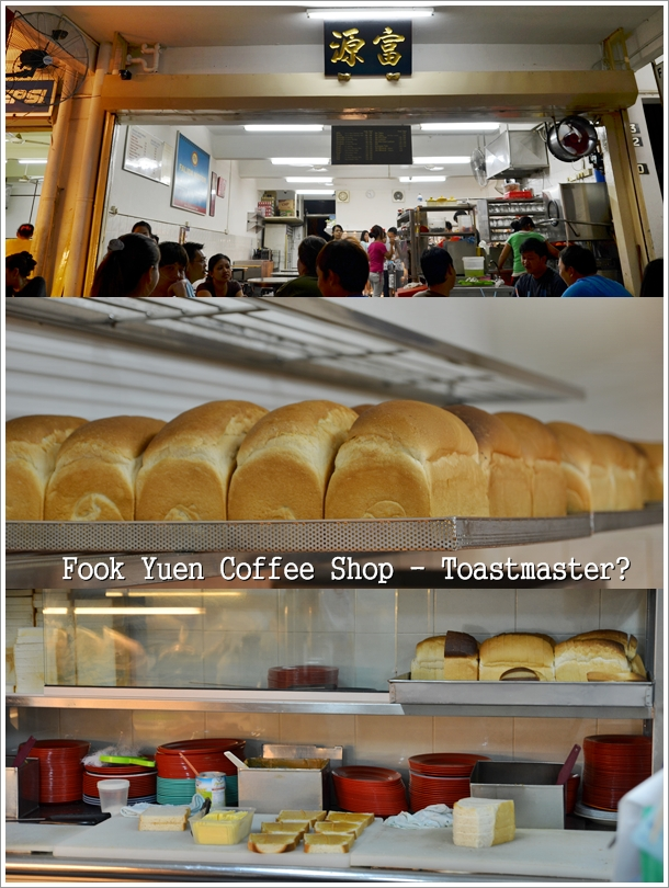 Fook Yuen Coffee Shop