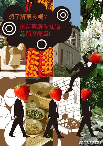 http://farm6.static.flickr.com/5309/5552887013_ae6c665be0.jpg